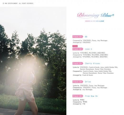 '러브 유(Love U)'…청하의 시원한 여름