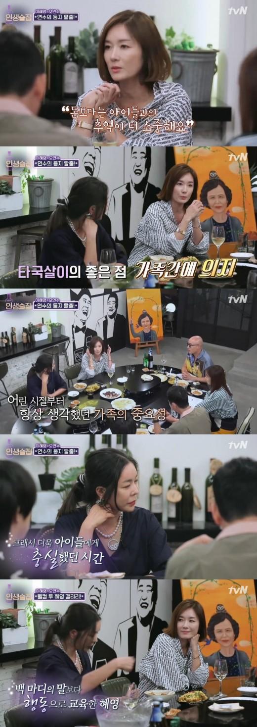 """엄마 된 오연수X이혜영 향한 엇갈린 시선 """"응원""""vs""""비공감"""""""