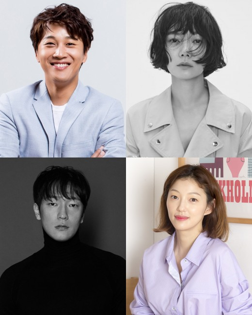 차태현X배두나X손석구, '최고의 이혼' 라인업 확정