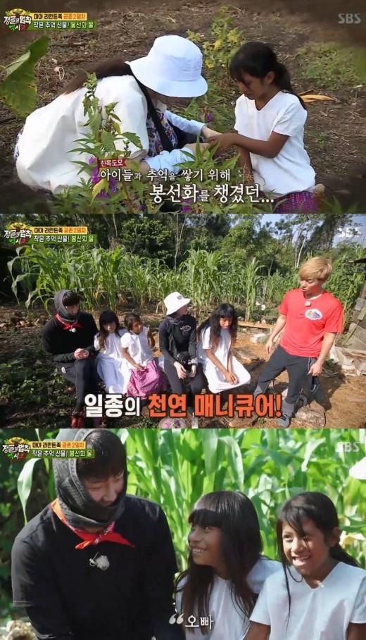 """'정글의 법칙' 레드벨벳 슬기, 마야 소녀들과 교감 """"봉선화 ♥"""""""