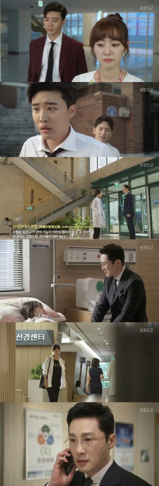 '같이 살래요' 한지혜, 이상우X서연우 친자관계 확인 '충격'