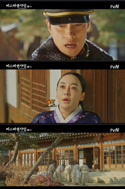 """'미스터션샤인' 이병헌, 김동균에 분노 """"부모시신 찾아내라"""""""