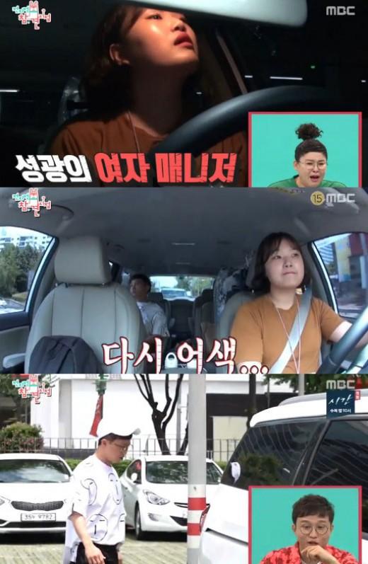 """'전지적참견시점' 박성광 女매니저 """"25일 된 초보, 아직 어색해"""""""