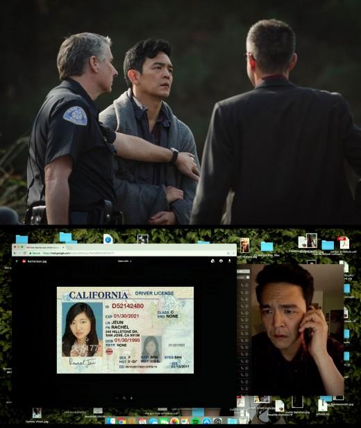 """""""한국계 미국인 실종사건""""…'서치' 존조, 美뒤집어놓은 파격스릴러"""