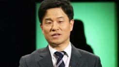YTN 이홍렬의 소나기 14회 - 부부가 살아야 한국이 산다!