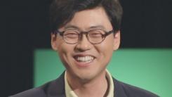 YTN 이홍렬의 소나기 15회 - 만성피로 퇴치법!