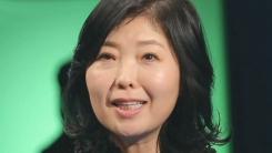 YTN 이홍렬의 소나기 18회 - 거품 확 뺀 '행복 결혼식'