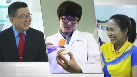[강소기업이 힘이다] 건강한 세상을 향한 끝없는 도전! 메타바이오메드 - 2회