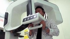 [강소기업이 힘이다] 치과 진단용 영상기기 선두주자 '바텍' - 13회