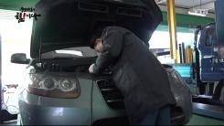 [강소기업이 힘이다] DH라이팅, 세계 자동차를 밝히는 눈 - 37회