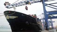 [강소기업이 힘이다] 바다 환경 지킴이, 조선업계의 희망, 테크로스 - 94회