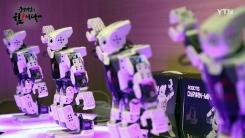[강소기업이 힘이다] 세계 로봇시장을 개척하다 - 104회 로보티즈