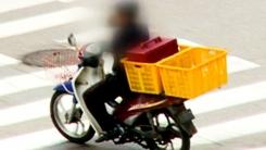 [8회 본방] 인도주행 오토바이, 막을 방법 없나?