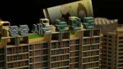 [66회 본방] 관리 사각지대 아파트 관리비