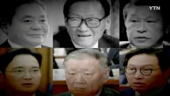 [77회 본방] 바로서는 대한민국, 2017人에 묻다 2편 : 재벌 개혁