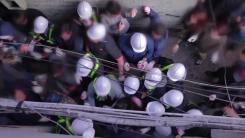 [97화 본방] 폭력으로 얼룩진 '강제집행'…누가 권한을 줬나?
