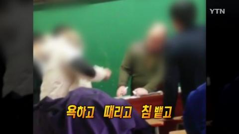 [107화 본방] 추락하는 교권… 흔들리는 교육 공동체