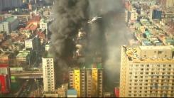 [127회 본방] 도시형 생활주택 10년, 규제와 맞바꾼 안전