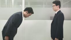 사장님 맘에 쏙 드는 직장인 인사법