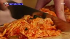 김치 담글 때 달걀껍질을 넣는 이유?