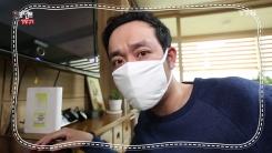 미세먼지 차단 마스크 사용법