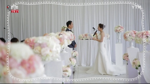 작은 결혼식, 무료로 상담 받아보세요!