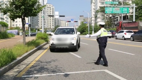 바뀐 도로교통법 제대로 알아보자!