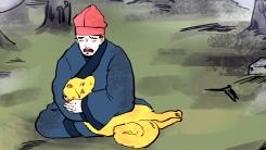 천년 느티나무로 환생한 개가 있다?