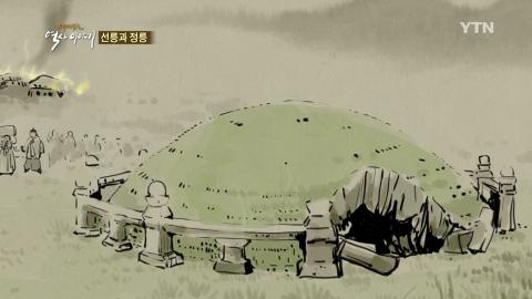 전쟁의 상처를 간직한 빈 무덤, 선릉과 정릉