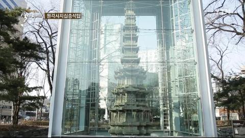 왕의 이야기가 담긴 '원각사지십층석탑'