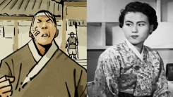 조선시대 '깍쟁이' 이야기