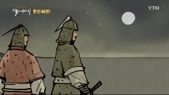 명장 이운룡의 충정, 통영