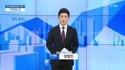 [전체보기] 3월 15일 YTN 쏙쏙 경제