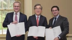 [기업] 현대상선, 최대 해운동맹 '2M'과 협력 계약