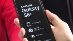 [기업] '갤럭시 S8' 오늘부터 사전 개통 시작