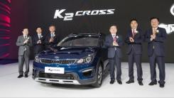 [기업]현대·기아차, '2017 상하이 모터쇼' 참가