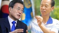 """최문순, """"동해북부선? 재인이 형과 하고 있다"""""""