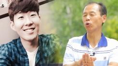 """최문순 """"손흥민, 고향 춘천 올 때면 날 만나러 온다"""""""