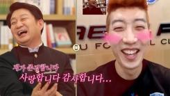 """'대구FC 구단주' 권영진, 조현우에 """"존경합니다, 사랑합니다"""""""