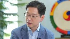 """김경수 """"드루킹 진실 이미 밝혀…특검이 빨리 안 부른다"""""""