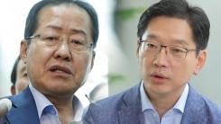 """김경수 """"홍준표의 '채무제로'는 도민에 대한 사기극"""""""