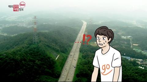 태국은 남한 크기의 몇 배 일까요?