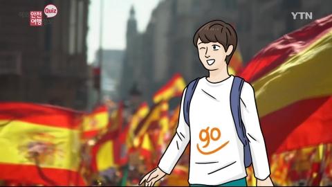 분리 독립 투표가 있었던 카탈루냐의 대표도시는 어디일까요?