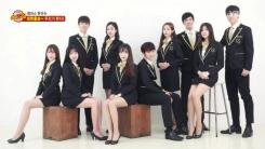 [캠퍼스24] 학교를 대표하는 '대학교 홍보대사'