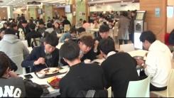 [캠퍼스 핫이슈] 맛도 가격도 OK! 학생식당