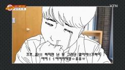 [캠퍼스24] 대학생UCC