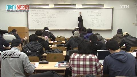 [캠퍼스24] 대학가 헤드라인