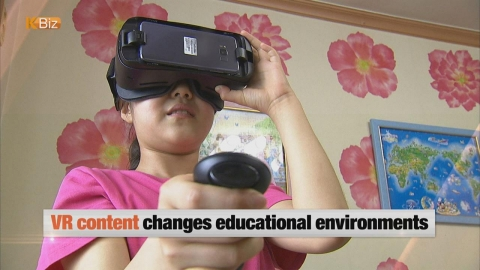 VR Boom in Education Content