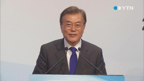"""[영상구성] 동포 간담회 """"통일 한국 대통령 초석 놓을 것"""""""