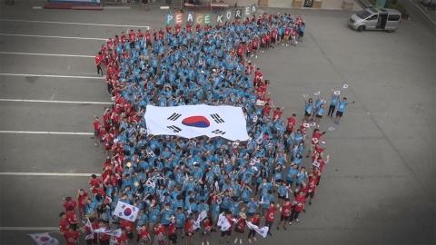 세계한인 대학생 평화통일 토론대회